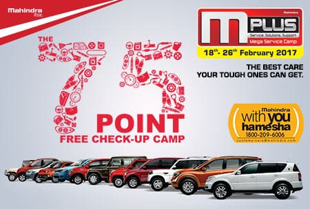 Mahindra announces nation-wide Mega Service Camp - 'M-Plus' - for its Range of Personal Vehicles