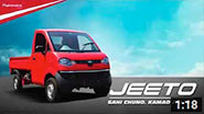 Mahindra Jeeto - Air Lock Removal (English)